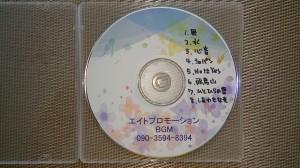 DSC_3347