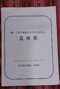 DSC_3469