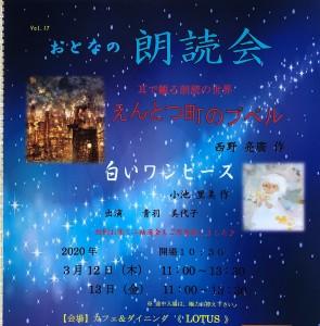 IMG_E0464 (2)